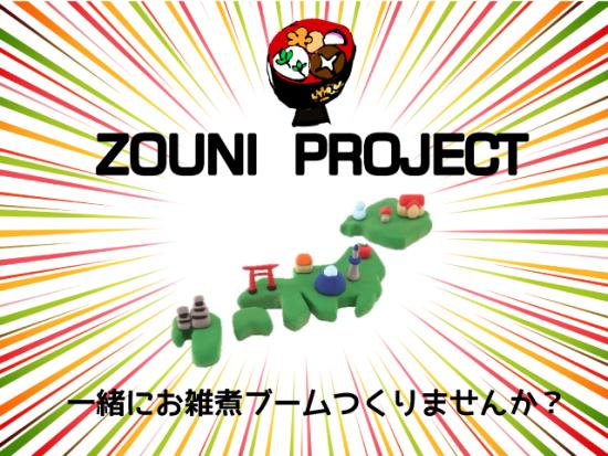 プロジェクトページヘッダー